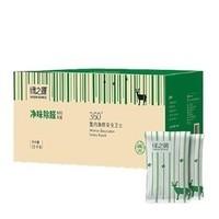 GREEN SOURCE 绿之源  活性炭竹炭包 1000g*2箱 送检测盒
