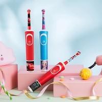16日20点:Oral-B 欧乐-B  iBrush Kid D100 儿童电动牙刷