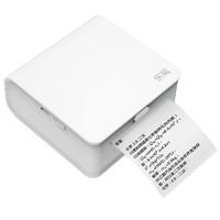 VSON  乐写 WP9509 学生便携式高清错题打印机