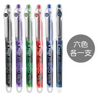 PILOT 百乐 P500 中性笔 6种颜色各1支 0.5mm