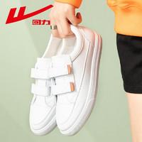 WARRIOR 回力  WBN-0214 女士魔术贴小白鞋