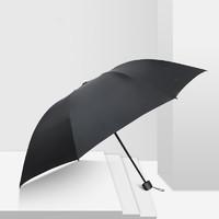 小蜜蜂 折叠黑胶晴雨两用伞 90cm