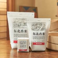PLUS会员:农夫山泉 东北香米 1.5kg