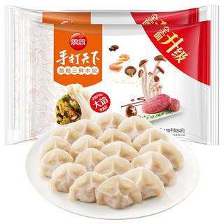 超值商超日 : 思念  手打天下 菌菇三鲜水饺 2.16kg