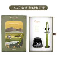 PILOT 百乐 意式风情系列 78G钢笔 限定礼盒套 绿 F尖