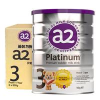PLUS会员:a2 艾尔  白金版 婴儿配方奶粉3段 900g 6罐