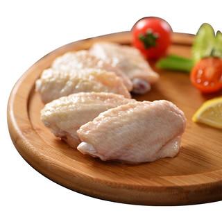 限地区、PLUS会员 : 鸡翅中 1kg*3件+鸡爪1kg*3件