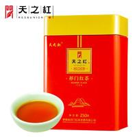 PLUS会员:天之红  祁门红茶 安徽祁红香螺一级 250g