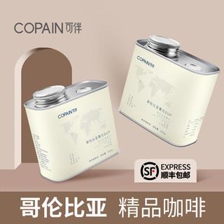 COPAIN 可伴 慧兰咖啡豆     200g