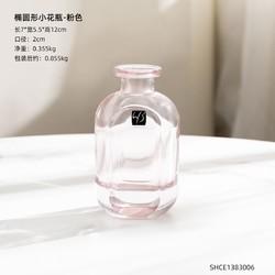 BOMAROLAN 堡玛罗兰  北欧彩色透明小花瓶