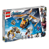 LEGO 乐高(LEGO)积木 超级英雄系列76144 复仇者联盟直升机-空降浩克 男孩女孩玩具生日礼物成人收藏