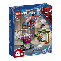 LEGO 乐高  超级英雄系列 76149 神秘客的威胁