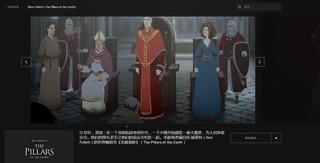 EPIC免费领小说改编冒险游戏《圣殿春秋》