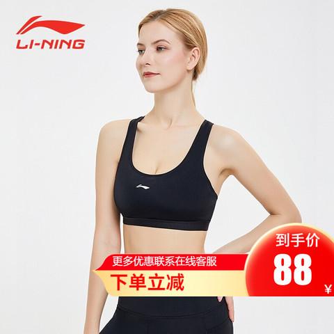 LI-NING 李宁 李宁运动内衣女跑步健身Bra健身房美背瑜伽文胸减震训练背心薄款 黑色 XL
