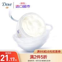 Dove 原装进口 多芬(Dove) 身体乳 300ml 大白碗保湿补水润肤乳霜 男女通用