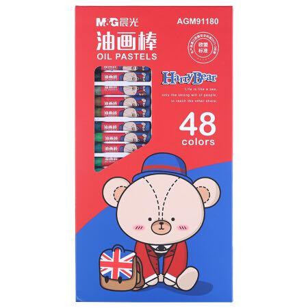 M&G 晨光  AGM91180 小熊哈里系列 油画棒 48色