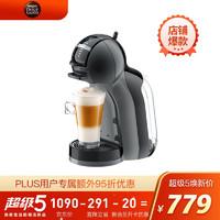 Dolce Gusto 雀巢多趣酷思(Nescafe ) 入门款咖啡机 家用 商用 全自动胶囊机 京品家电-Mini Me 黑色
