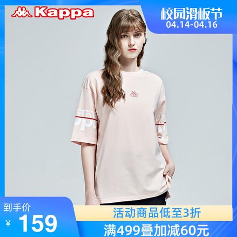Kappa Kappa卡帕短袖2021新款女运动短袖休闲T恤夏季圆领印花半袖背心