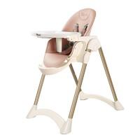 Pouch Pouch宝宝餐椅儿童餐椅家用便携可折叠婴儿餐椅多功能吃饭餐桌椅K28