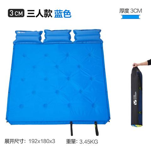 MOBI GARDEN 牧高笛 牧高笛户外自动充气垫帐篷垫野餐防潮垫三人水瓶自充垫蓝色NX20663006