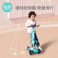 kub 可优比 儿童滑板车1-3-6岁宝宝踏板12岁小孩单脚滑滑车2宽轮溜溜车