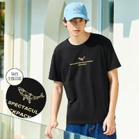 Semir 森马  12B030001256-9000 男士字母印花半袖T恤