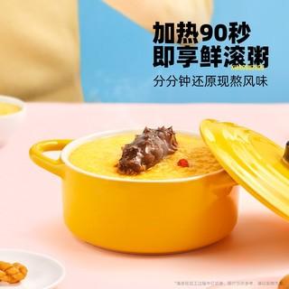 黄小猪 海参小米鲜滚粥锁鲜营养微波方便即食 3盒