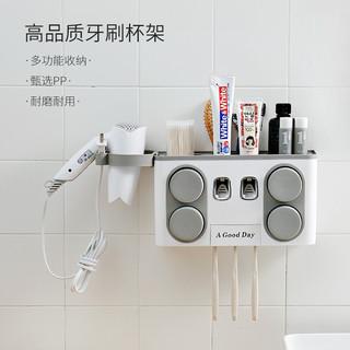 山百洁 牙刷架免打孔卫生间置物架吸壁式漱口杯刷牙杯浴室多功能套装 天蓝款(4杯子+电吹风架+双挤牙膏)