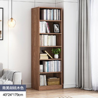 Naijia 耐家 落地简易大容量书架 南美胡桃木色 40cm