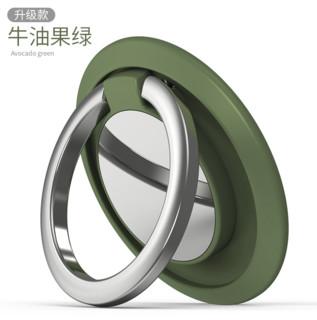 COOBOWE 磁吸指环支架