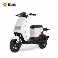 Yadea 雅迪(yadea) 电动自行车DE2新款锂电48V15AH自轻便电瓶车