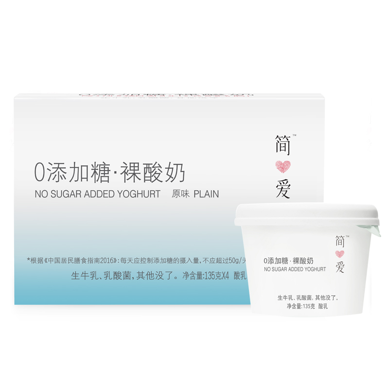 简爱  酸奶 135g*4杯