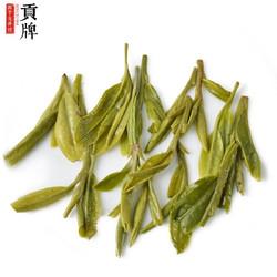 贡牌  2021新茶 雨前浓香龙井茶 200g