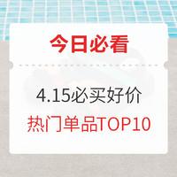 今日必看:领最高128京豆!安踏男款潮流凉鞋特价55元!