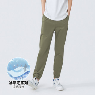 19B220271313 男士休闲裤