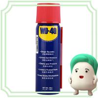 WD-40 除湿防锈润滑剂 40ml