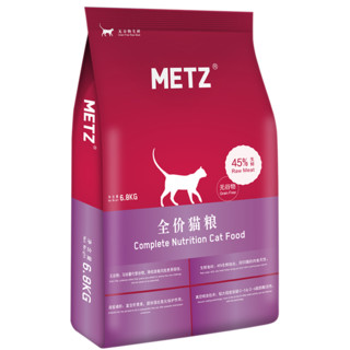 METZ 玫斯 幼猫成猫全阶猫粮 6.8kg