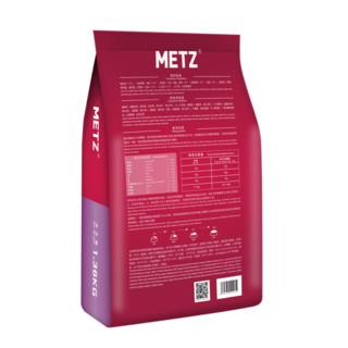 METZ 玫斯 无谷物生鲜全阶段猫粮 1.36kg