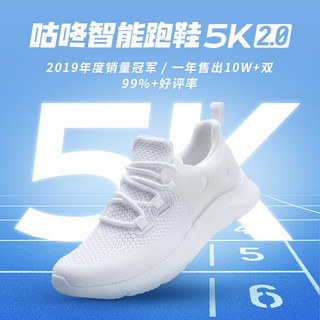 codoon  咕咚 透气缓震数据记录运动鞋跑步鞋咕咚智能跑鞋5K 男款白色 43