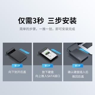 Orico/奥睿科硬盘盒3.5/2.5英寸固态ssd机械硬盘外接盒台式机笔记本改移动硬盘电脑usb3.0读取器底座壳子