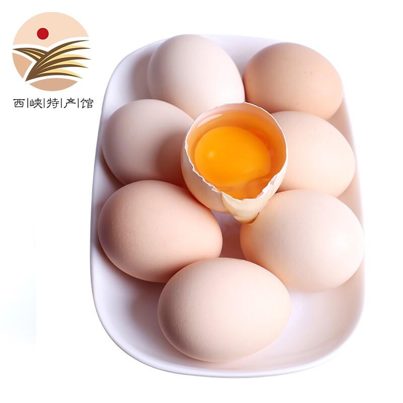 PLUS会员 : 静益乐源  农家土鸡蛋  新鲜鸡蛋 30枚