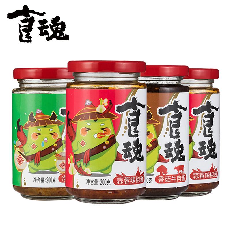 juanchengpai 鹃城牌 泡椒香菇牛肉酱拌饭酱  200g*4