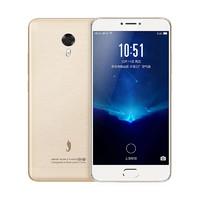 小辣椒 红辣椒 Note5 4G手机 4GB+64GB 金色