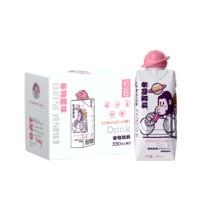 直播专享:谷物星球 燕麦奶 原味膳纤饮蛋白饮料 330ml*6瓶