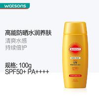 suncut 高丝 防晒霜SPF50+清爽防水防汗隔离紫外线 防水型