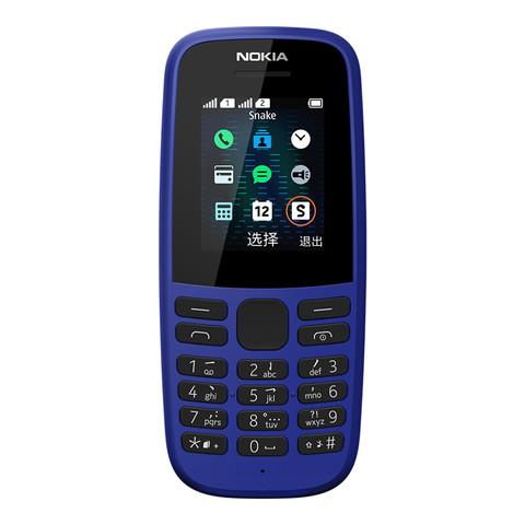 NOKIA 诺基亚 105 直板按键手机 移动联通2G 蓝色