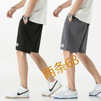 YANXUAN YANXUAN/网易严选WLYSS202男士五分短裤两件装