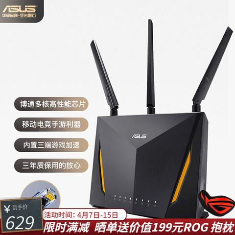 ASUS 华硕(ASUS)RT-AC86U无线路由器