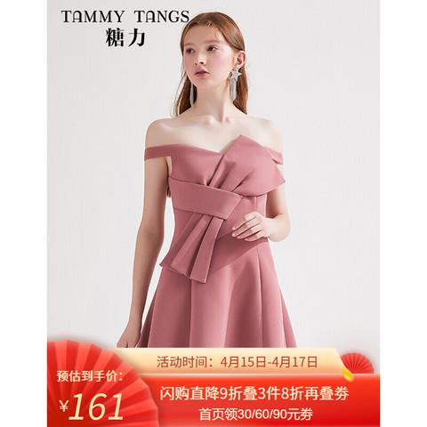 TAMMYTANGS 糖力 糖力春季新款灰粉色蝴蝶结小礼服一字肩连衣裙女 灰粉色 XS