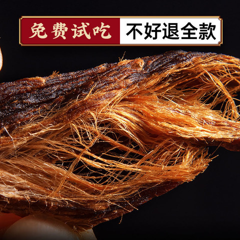 蒙时代超风干牛肉干110g内蒙古正宗手撕肉干肉类熟食